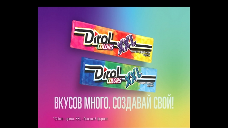 Dirol Colors