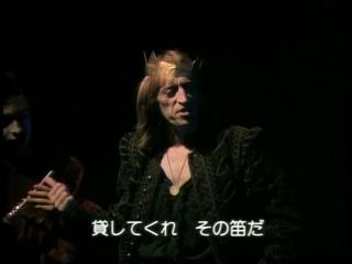 Виктор Авилов Гамлет Hamlet Flute Avilov NHK
