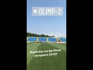 «Олимп-2»