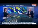 Выступление В.В.Жириновского в прямом эфире «Россия 24»