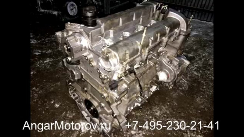 Двигатель Опель Антара2.4 A24XE Купить Двигатель Opel Antara2.4 Наличие Без предоплаты