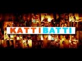 Трейлер Фильма: Мирись-Мирись / Методы борьбы со светом / Katti Batti (2015)