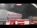 """В Ростове-на-Дону крупный пожар на рынке """" Атлант-сити"""" - live"""