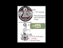 Okkulte Freimaurer Numerologie - Analyse und Vorkommen in Firmen, Logos und Gesellschaft