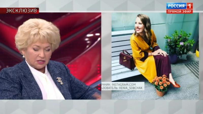 Людмила Нарусова: Образ блондинки в шоколаде приносил доход