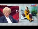 Людмила Нарусова Образ блондинки в шоколаде приносил доход