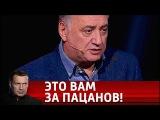 Подвиг майора Романа Филипова. Вечер с Владимиром Соловьевым от 05.02.18