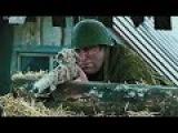 Военные Фильмы 2017 об