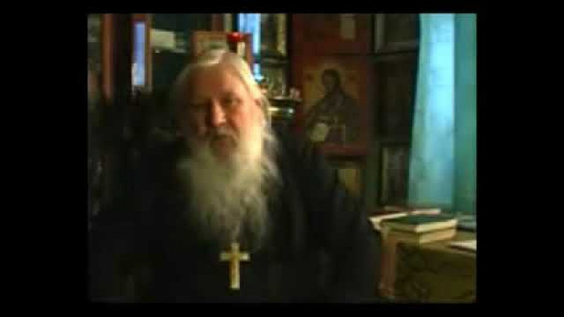 О содомском грехе - отец Пётр