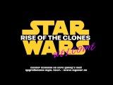 GTA VICE CITY PARODY - [G'Mod] Rise of the Clones | Star Wars RP [SRSP]