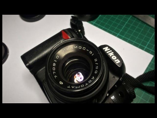 Helios 81 ARSAT AUTOFOCUS lens review Автофокусный Гелиос