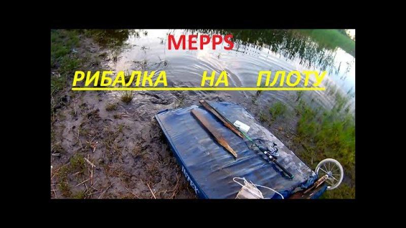 ЛОВЛЯ ЩУКИ на САМОРОБНОМУ ПЛОТУ ВЕРТУШКА MEPPS BLACK FURY
