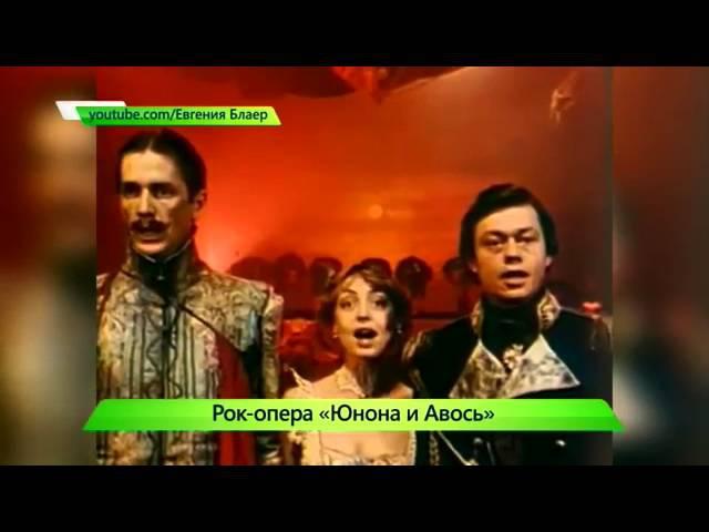 Опера Юнона и Авось 22 10 2015 г 12