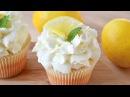 Лимонные кексы ☆ Lemon cupcakes