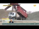 На строительстве автобана Павлодар - Астана не соблюдается график работ