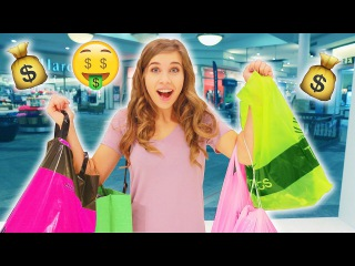$1,000 SURPRISE SHOPPING SPREE FOR MY GIRLFRIEND! Thank You LIKE App