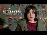 Joyce Byers Teaches Parenting - Mastermind (Nerdist Presents)