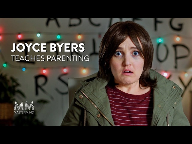 Joyce Byers Teaches Parenting - Mastermind (Nerdist Presents)