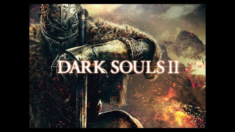 Скверная королева Элана И Син Дремлющий дракон Dark Souls II (серия 49)