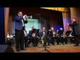 Симферопольский эстрадно - духовой оркестр - 30 лет - Хора   стаккато