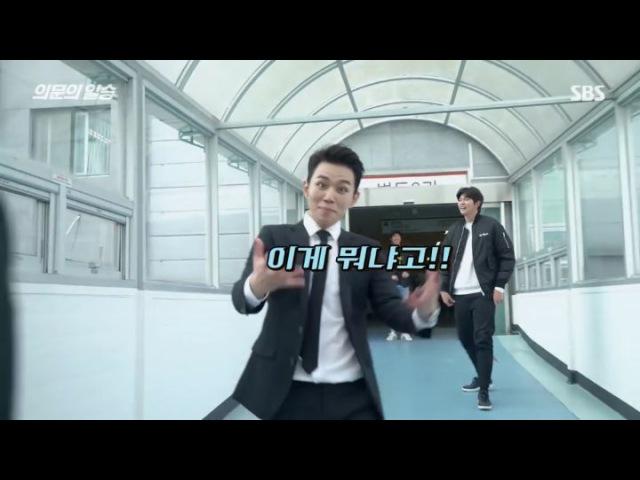 Чон ХеСон - съемки дорамы Сомнительной победа