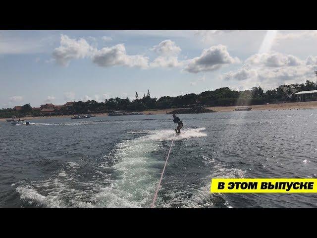 Путешествие на Бали   Сингапур   встреча Масиса и Титова