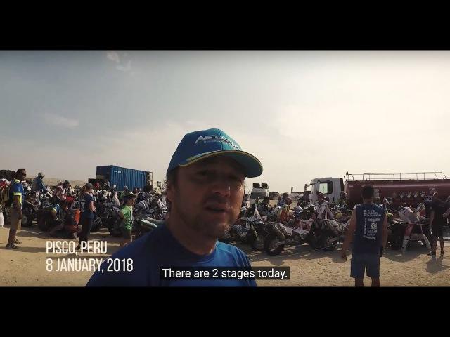 Dakar Rally 2018. Stage 3. The Dakar race is unforgiving Дакар не прощает ошибок