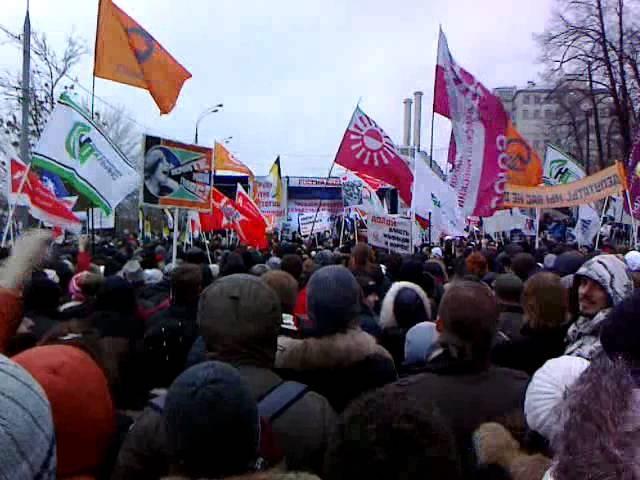 Митинг на Болотной площади 10 декабря 2011 года (Ролик 06)