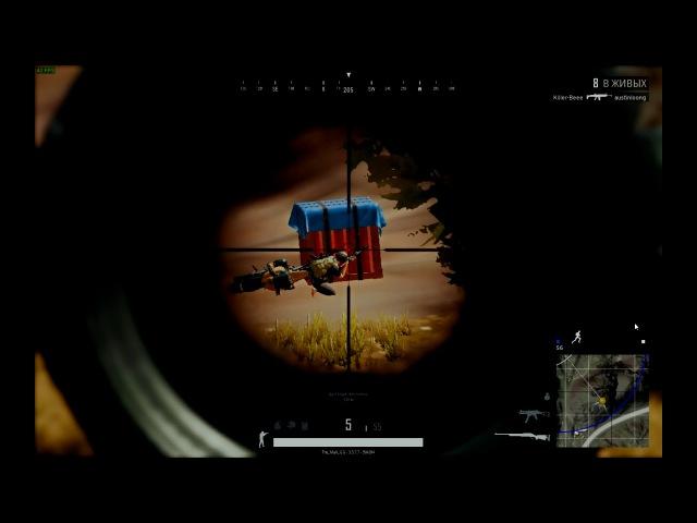 M24 Глушитель » Freewka.com - Смотреть онлайн в хорощем качестве