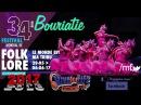 34 e festival du Folklore de Saint Ghislain de Bouriatie HD