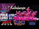 34 e festival du Folklore de Saint Ghislain HD