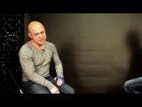Алекс Мэй. Эксклюзивное интервью.
