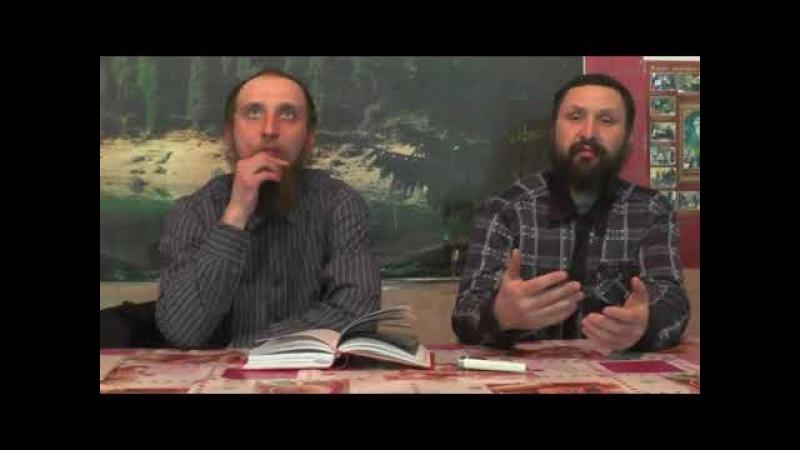 Занятия по исследыванию слова Божия. Евр. 5:6. 11. 03. 2018
