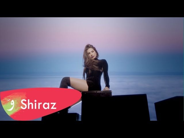 Shiraz Sahar Sahar Official Music Video 2017 شيراز سهر سهر