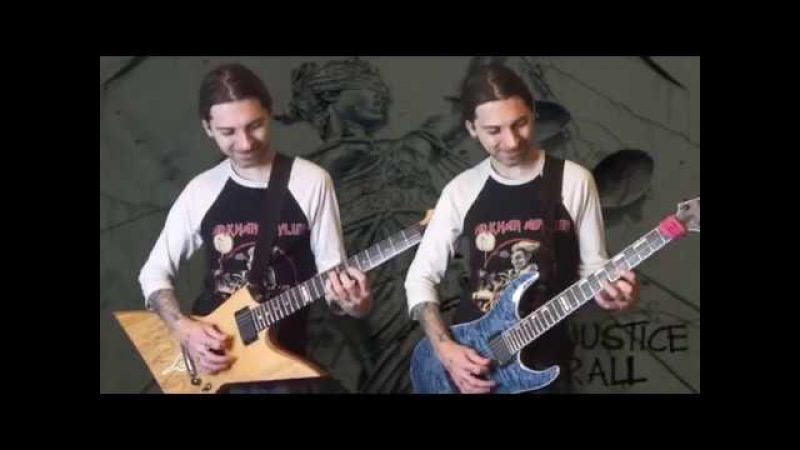 Metallica - One (solo cover)