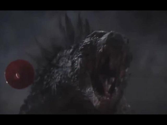 Godzilla Scream!
