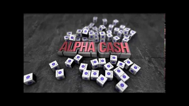 Вывод с мультикошелька на блокчейн за 3 дня Альфа Кеш