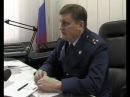 Прокурор Юхновец и ЖКХ