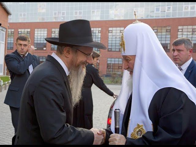 Только Факты 11: Патриарх Кирилл и Берл Лазар.
