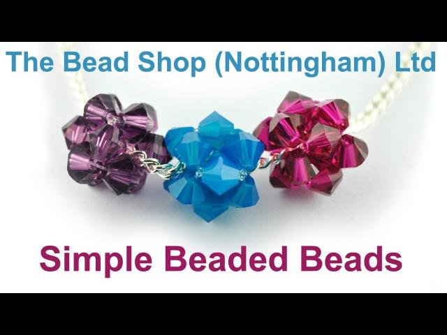 SWAROVKSI Simple Beaded Beads: DIY