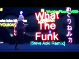 [MMD] Oliver Heldens – What The Funk (feat. Danny Shah) [Steve Aoki Remix]