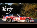 Paul Newman's Datsun 280ZX: An American Legend From Japan