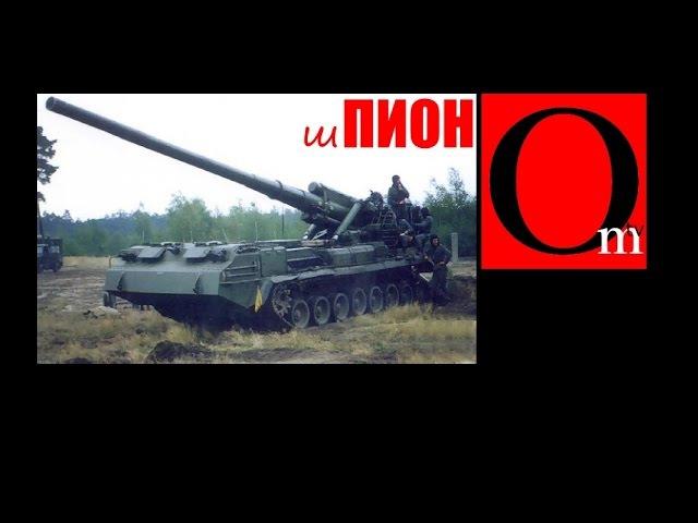 Российские самоходные пушки