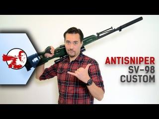 Снайперская винтовка СВ-98 от Anisniper Custom Works