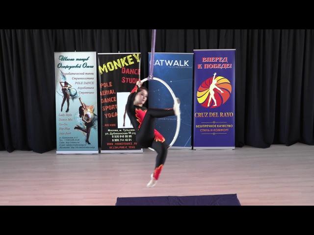 Кривченко Алина - Catwalk Dance Fest VIIl [pole dance, aerial] 14.05.17.