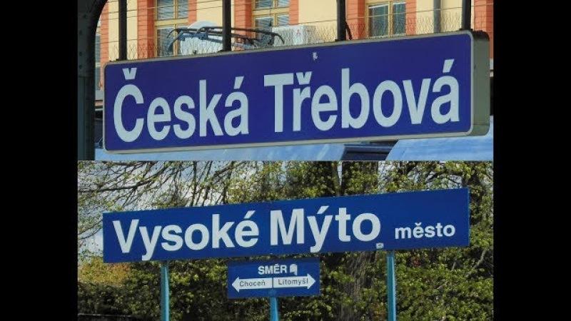 ЦГВ. 48 Ропшинская мотострелковая дивизия,Česká Třebová п.п. 86842 ,Vysoké Mýto п.п. 83020 - Г