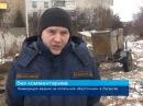ГТРК ЛНР Ликвидация аварии на котельной Восточная в Луганске 21 января 2018