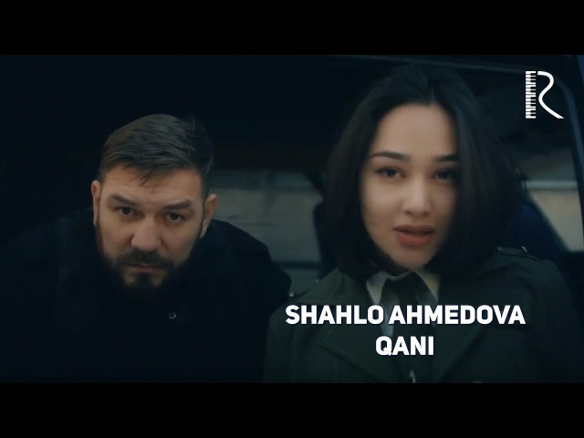Shahlo Ahmedova - Qani | Шахло Ахмедова - Кани
