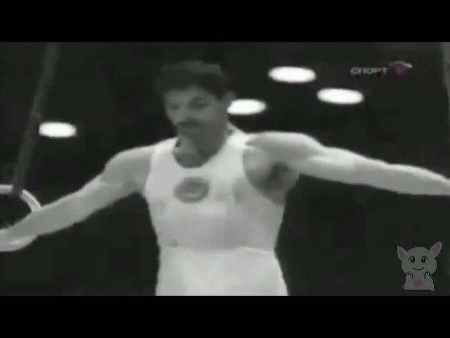 Гимнастика: Петля Корбут, Петля Мухиной, Крест Азаряна, Перелёт Ткачёва (Спорт №4)