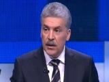 Павел Грудинин, покинул БАЛАГАН по имени , дебаты кандидатов